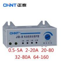 цена CHINT 5A/20A/80A/160A sobrecarga de corriente y pérdida de fase Motor Protector de relé 220V 380V 20A-80A 2A-20A JD-8 JDB-1 онлайн в 2017 году