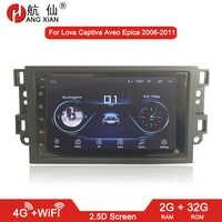 HANGXIAN 2 din Android 9,1 car radio para Chevrolet Lova Captiva Gentra Aveo Epica 2006-2011 reproductor de dvd del coche accesorios
