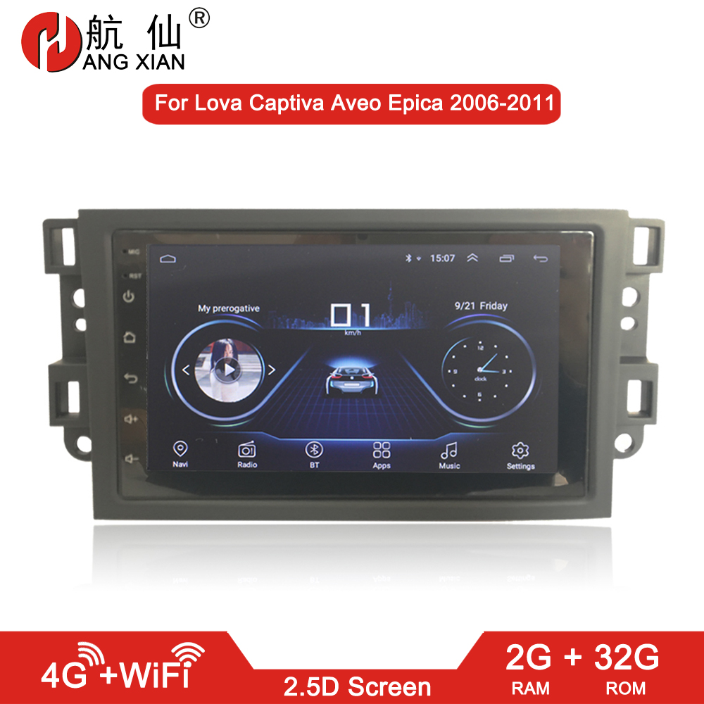 Hangxian 2 din android 9.1 rádio do carro para chevrolet lova captiva gentra aveo epica 2006-2011 carro dvd player carro accessaries