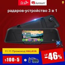 Junsun L11 자동차 DVR 미러 카메라 등록 기관 3 1 비디오 레코더 GPS 풀 HD 2304 × 1296P/1080P 레이더 탐지기 후면보기 미러