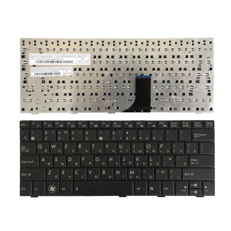 Russian Laptop Keyboard For ASUS EEE PC 1001HA 1001PX 1001PXD 1005HA 1005PX 1008HA RU Black