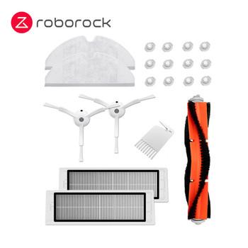 Oryginalne Roborock Robot akcesoria próżniowe z filtrem szczotka boczna szczotka boczna do odkurzacza S50 S51 i Xiaomi Robot 1 1S tanie i dobre opinie CN (pochodzenie) Vacuum Cleaner Accessory Odkurzacz części