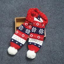 Зимние Детские шарфы, теплый шарф для маленьких девочек, Рождественская Снежинка, мягкий шарф с воротником, плюшевая детская Рождественская шаль для мальчиков, подарки для детей