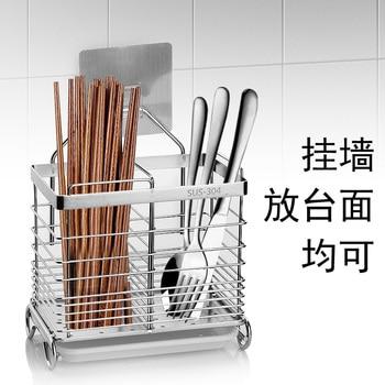 Нержавеющая сталь Висячие палочки для еды труба для клетки кухонная полка столовые приборы настенная сушилка держатель коробка для хранен...