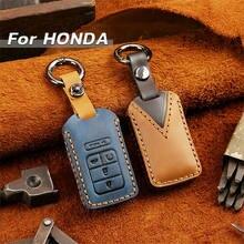 5 Кнопка кожаный автомобильный чехол, держатель для ключа для Honda Civic Accord CRV вариабельности сердечного ритма Pilot 2016 2017 2018 2019 2020 цепочка для клю...