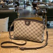 Брендовая дизайнерская женская сумка с принтом сумки через плечо