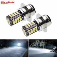 2 uds faro LED para motocicleta bombillas P36D 2835 56SMD Motor moto alta baja y haz faro delantero blanco 6000K 6V 12V 24V 30V