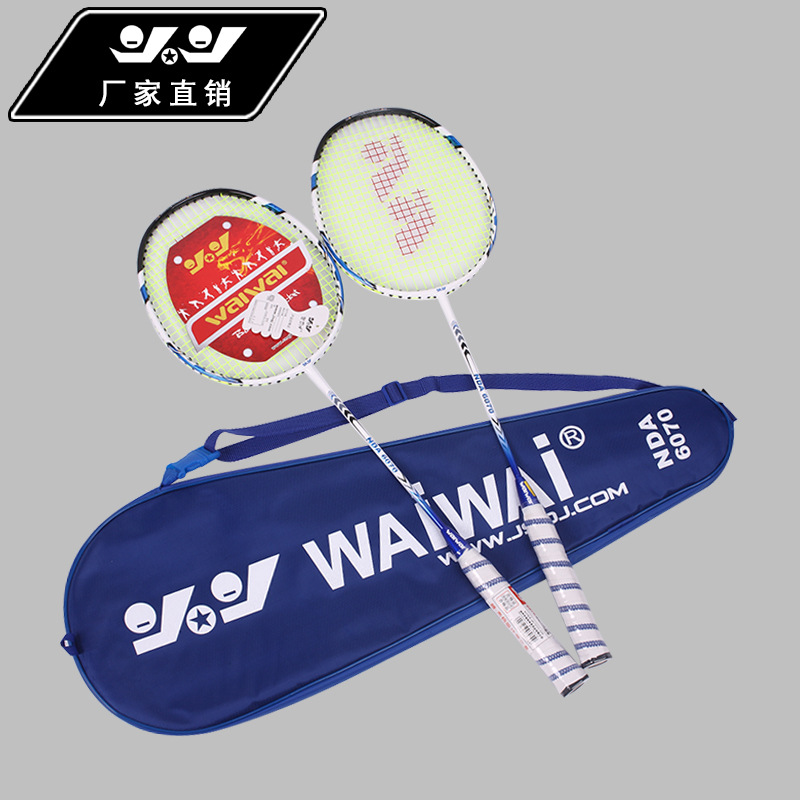 Manufacturers Direct Selling Two Sticks Waiwai Training Game Only Carbon Composite materials One-piece Badminton Racket OEM