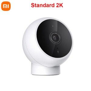 Image 1 - Xiaomi Mijia Smart Camera Standard 2k 1296P 180 Angle 2.4G WiFi IR Night Vision Camera for Home