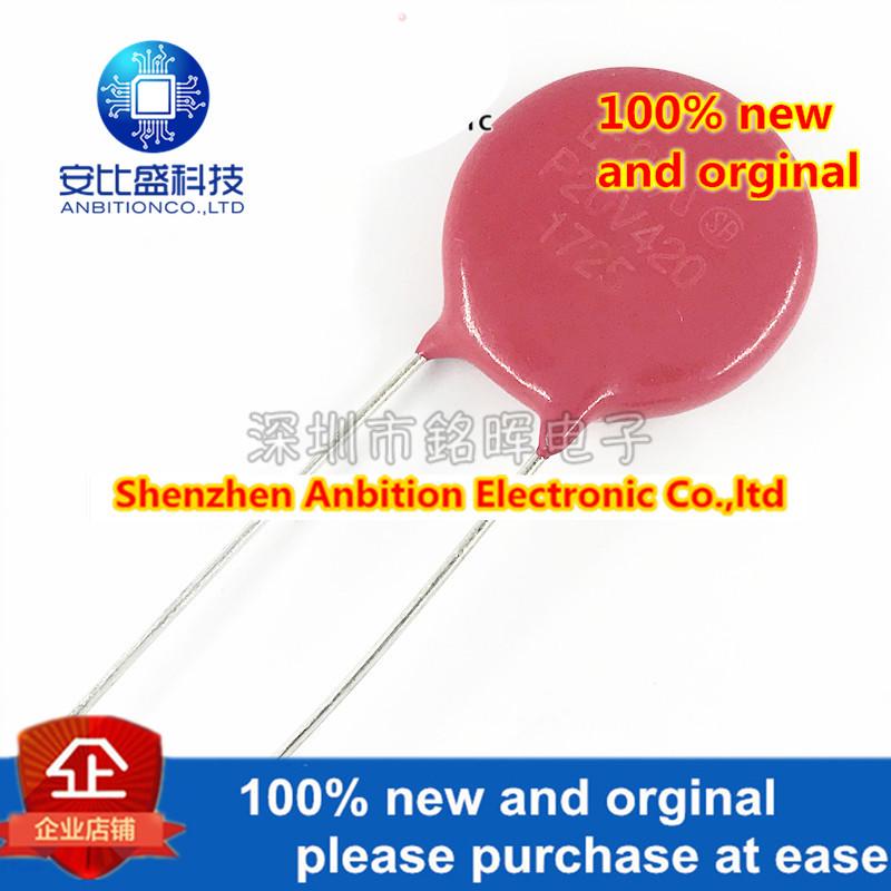 5pcs 100% New And Orginal V20E420P P20V420 Voltage Resistor 420V 600pF 20MM Diameter In Stock