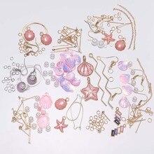 Fashion New Sea Shell Pendant Earrings Statement pink Women earrings DIY Jewelry Package Ear Studs Drop Earrings Hook Findings
