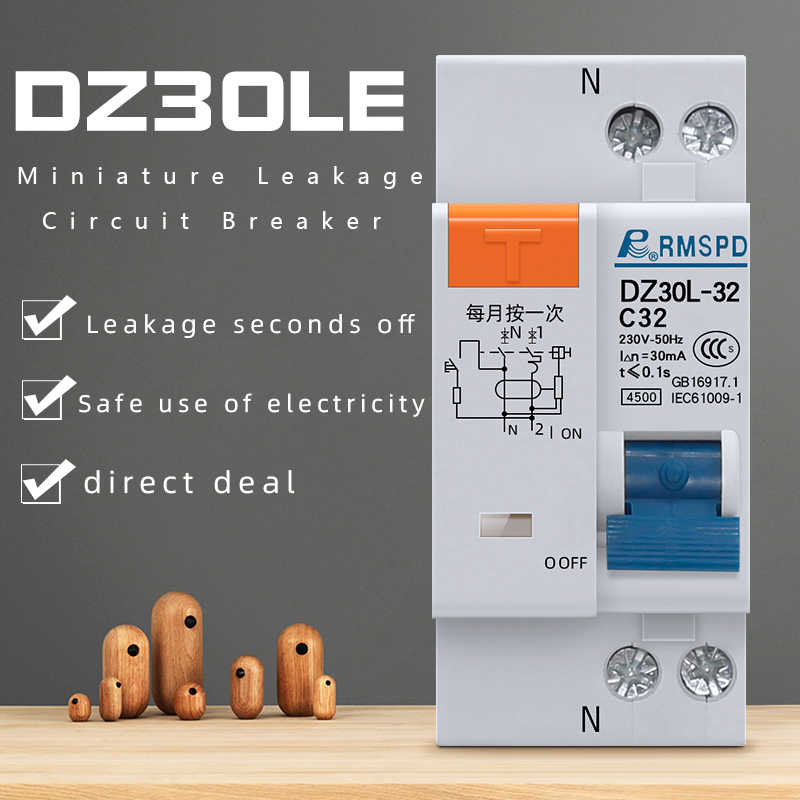 DZ30LE-32 קטן זליגה ביתית מגן DPN אוויר מתג כפול ב, כפולה-החוצה, כפול חוט 16/20/25A