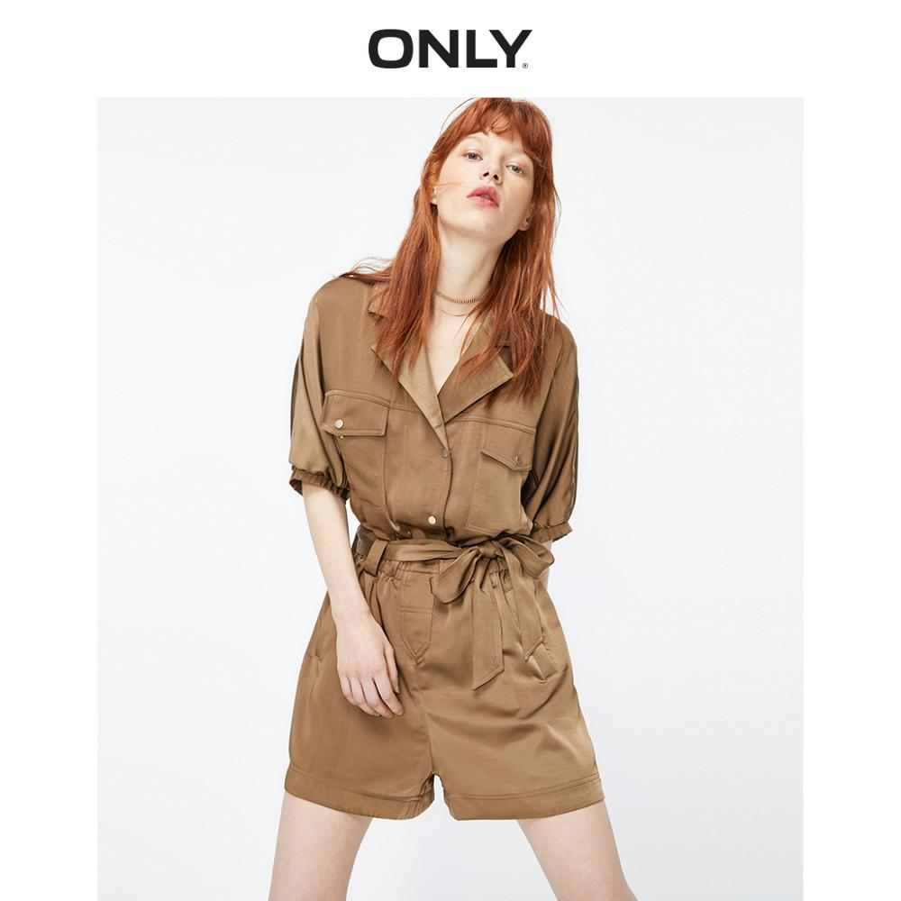 ONLY Women's  Straight Fit Cinched Waist Short-sleeved Short Jumpsuit | 119378505