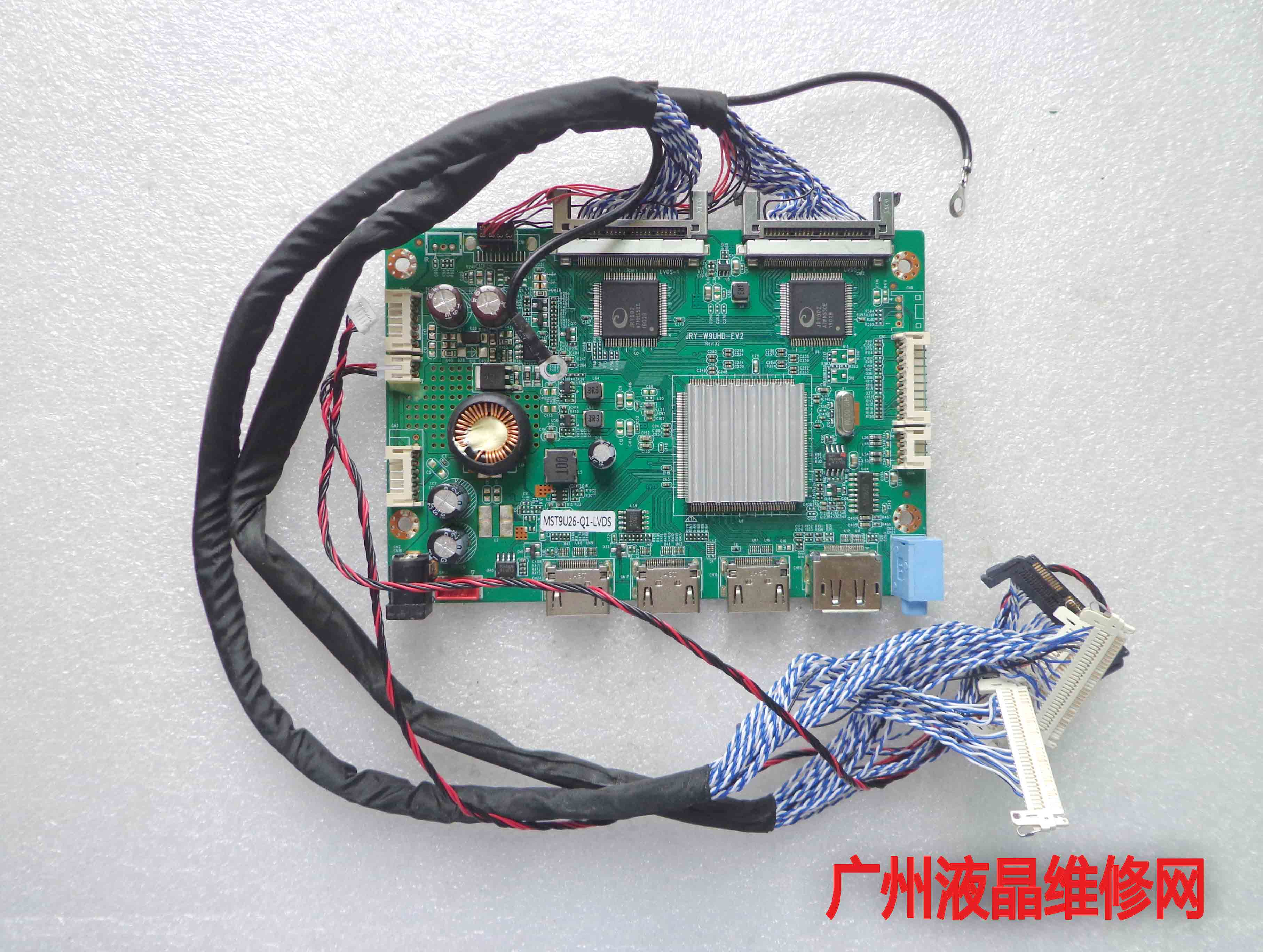 M270DAN02.6 JRY-W9UHD-EV2 144hz M270DTN01.3 2k placa de carro LCD
