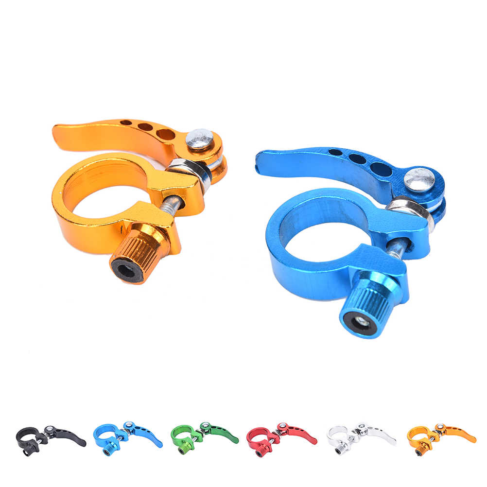 Alloy Cycling Bike Quick Release Seat Post Bolt Binder Clamp 28.6//31.8Mm YH