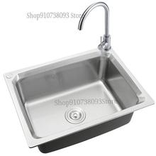 304-Stainless-Steel Sink Vegetable-Basin Kitchen Small Balcony-Coat House-Type Thickened
