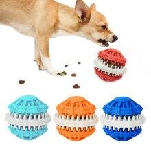 Интерактивный протекающий мячик для еды кот Щенок жевательный