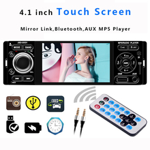 Car-Radio Mirror-Link Rearview-Camera Multimedia Stereo Auto-Touch-Screen Bluetooth Usb Aux