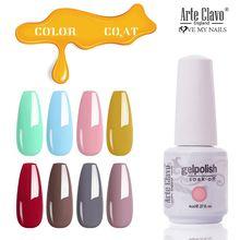 Arte clavo 115 цветов Гель лак для ногтей розовый телесный стиль