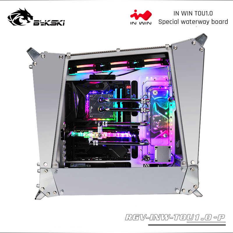 Bykski RGV-INW-TOU1.0-P Corso D'acqua Schede Per INWIN TOU1.0 Caso Bykski RBW 5v 3pin Per Intel CPU Water Block & Singolo GPU di Costruzione