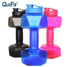 Quifit 2.2L Dumbbell Cold Water Bottle BPA Free Portable Creative New Year Gift GYM Sports Shaker Fitness Eco Friendly Jug