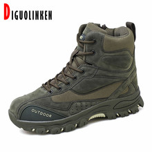Modne buty wojskowe męskie skórzane buty wojskowe taktyczne buty wojskowe mężczyźni Camping armia polowanie kostki do pracy zimą 12 tanie tanio DIGUOLINKEN Podstawowe CN (pochodzenie) ANKLE Stałe NONE Flock Okrągły nosek RUBBER Zima Mieszkanie (≤1cm) Men Military Boots A01