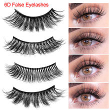 Natural Thick Curly False Eyelashes 1 Pair 6D Long Eye Lashes Wispy Makeup Beauty Extension Tools Handmade 3D Mink Lashes mink hair natural long eye lashes false 3d eyelashes handmade long lashes nature eye makeup tools eye lashes