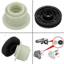 27107566296 Transfer Case Actuator Motor Reinforced Carbon Fiber Gear for for BMW X3 X5 Land Rover LR3 LR4 Sport Benz GL ML