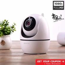 цена на ZYsecurity 1080P Cloud IP Camera Home Security Surveillance Camera Auto Human Tracking Network WiFi Camera Wireless CCTV Camera