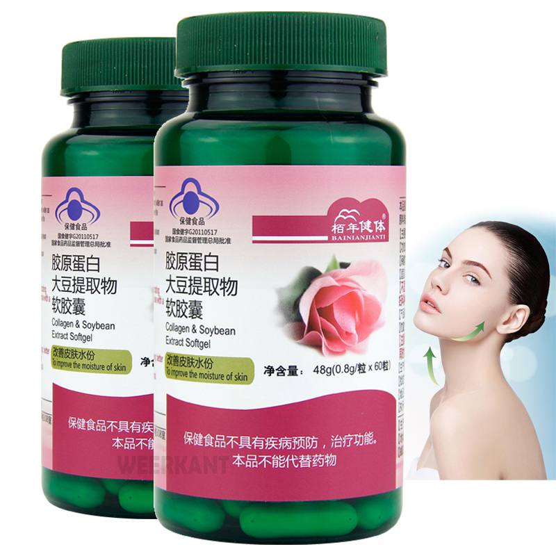 2 Bottles Collagen Capsules with Soybean Isoflavone Anti-Eaging Improve Skin Texture Add Skin Moisture