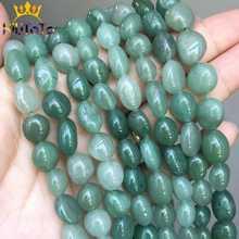 8-10 мм нестандартный натуральный камень зеленый авантюрин, круглые бусины свободного покроя для самостоятельного изготовления ювелирных и...