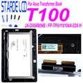 สำหรับ ASUS Transformer Book T100 T100TA-C1-GR T100T 5490NB จอแสดงผล LCD หน้าจอสัมผัส Digitizer ประกอบกับกรอบ FP-TPAY10104A-02