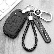 Luminous Leather car key case For Hyundai Tucson Sonata Fe Creta ix25 ix35 i10 i20 i30 i40 Verna Mistra Elantra Fob Case Chain