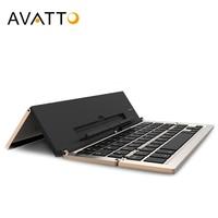 AVATTO אלומיניום נסיעות Bluetooth מתקפל מיני מקלדת BT אלחוטי מתקפל לוח מקשים עבור IOS  סמסונג  Windows טלפון Ipad Tablet