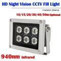 940nm Невидимый ИК-осветитель светильник 6 Массив светодиодов заполнить светильник инфракрасный Водонепроницаемый Ночное видение для CCTV Камера 90-60-45-30degree - фото