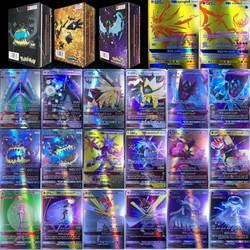Мега Сияющие карты игра битва карт торговые карты игра детская игрушка «Покемон» 200 шт GX 25 50 100 шт