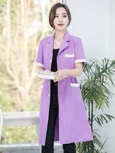 Корейской версии белое пальто, полу-постоянный салон красоты тату униформа врача медсестры