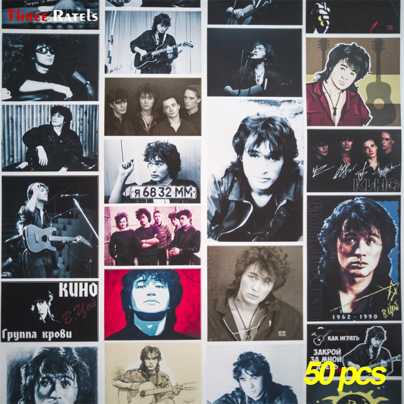 Three Ratels 50pcs To The Fan Of Viktor Tsoi(Movie) Waterproof Sticker For Car Luggage Wall Guaitar Skateboard Phone Laptop