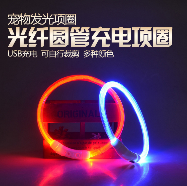 Charging Luminous Collar Night Light Dog Neck Ring LED Teddy Golden Retriever Dog Neck Ring All Breeds Applicable Pet Supplies