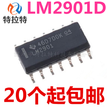 10pcs/lot LM2901DR SOP14 LM2901 SOP 2901DR SOP14 SMD new and original IC image
