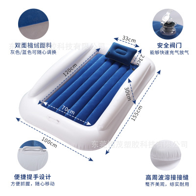 Inflatable Child Bed Inflatable Flocking Crib Anti-fall Fence Portable Foldable Without Taking Up Space