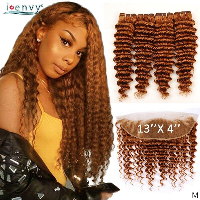 Blonde Deep Wave Bundles With Frontal Closure Colored 4 Bundles With 13*4 Closure Brazilian Human Hair Bundles Non-remy M Ration