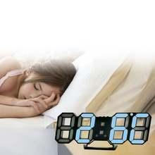 2020 современные светодиодные настенные часы цифровые 3d стерео