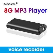 Kebidumei المهنية صوت تنشيط قلم تسجيل مسجل صوت رقمي صغير تسجيل الصوت الإملاء مشغل MP3 8 جيجابايت