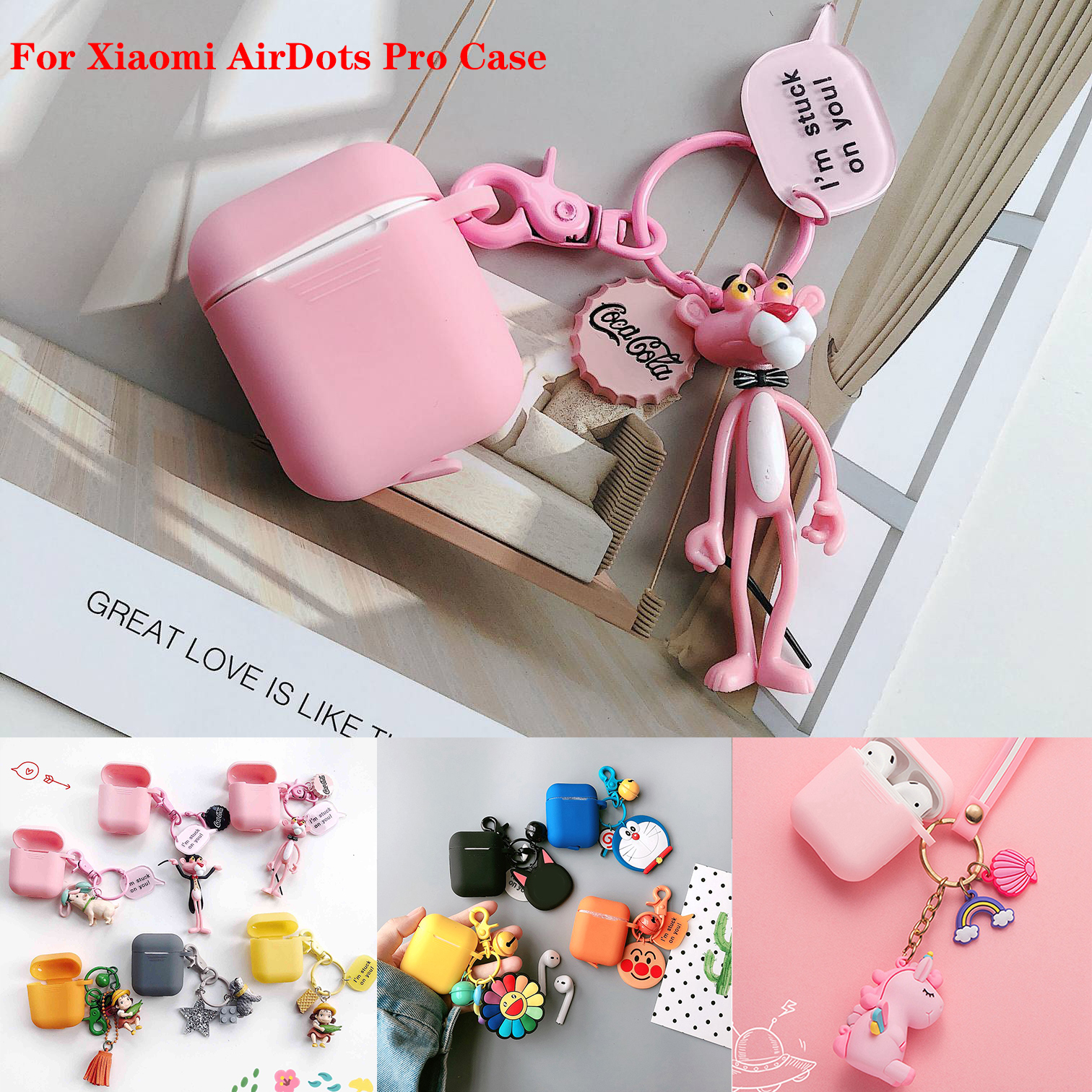 For Xiaomi AirDots Pro Case Catroon Cute With Keychain Accessories Silicone Case For Xiaomi MI Air Wireless Earphone Cover