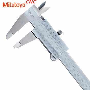 1pcs Mitutoyo CNC Calipers Vernier Caliper 0-150 0-200 0-300 0.02 Precision Micrometer Measuring Stainless Steel Tools - DISCOUNT ITEM  24 OFF Tools