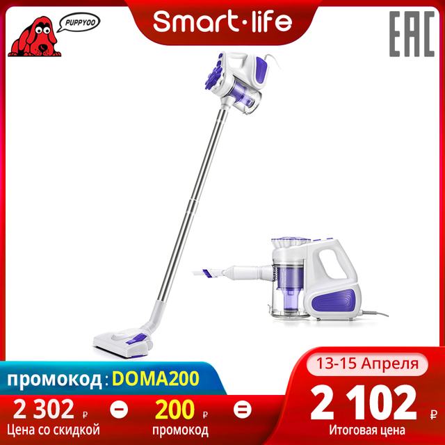 $ US $30.17 PUPPYOO Low Noise Portable Household Vacuum Cleaner Handheld Dust Collector and Aspirator WP526-C