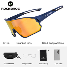 Photochromic Cycling Glasses Myopia-Frame Rockbros Polarized Eyewear Goggles Outdoor