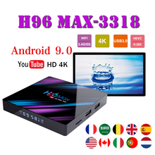 Brasil best stable smart console  h96 max 3318 android tv box 2.4G/5.0G WiFi Bluetooth 4.0 4GB 32GB 64GB RK3318 set top