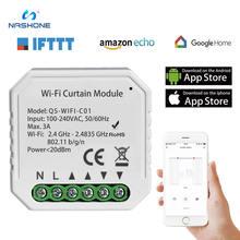 Wifi смарт занавес модуль автоматического включения света рулонные